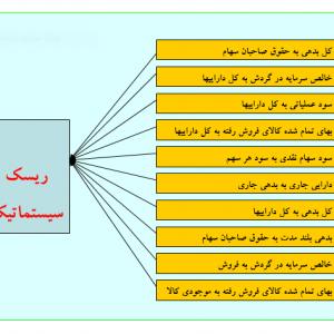 image-1-1