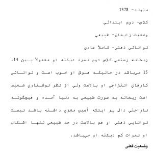 image-1-1159