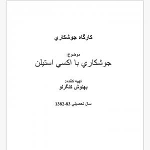 image-1-1799