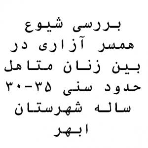 image-1-289