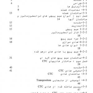 image-1-383