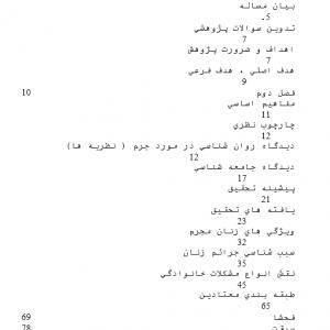 image-1-412