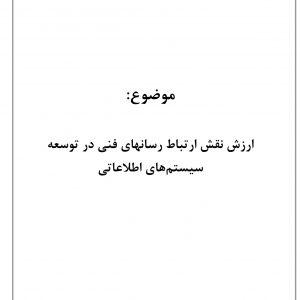 image-1-436
