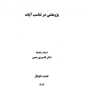 image-1-462