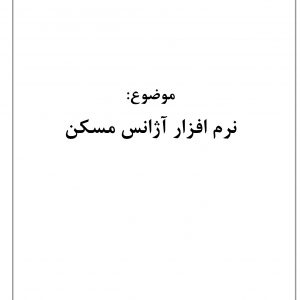 image-1-489