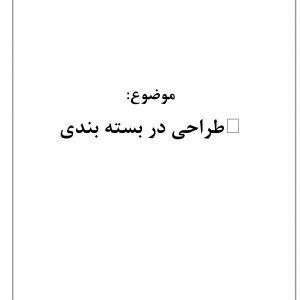 image-1-490