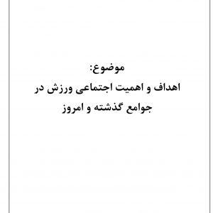 image-1-627