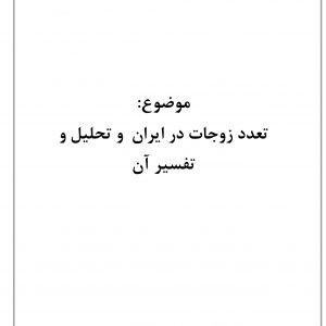 image-1-659