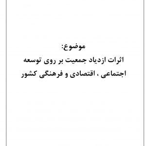 image-1-660