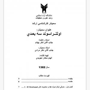 image-1-672