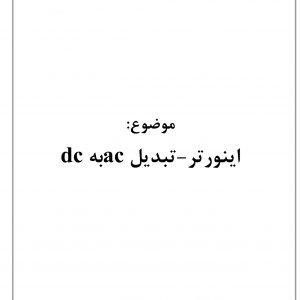 image-1-71