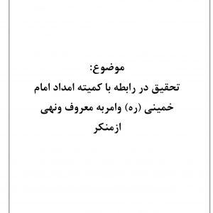 image-1-712