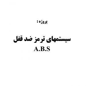 image-1-896