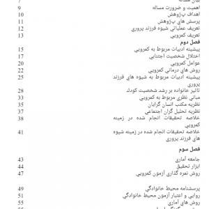 image-1-950