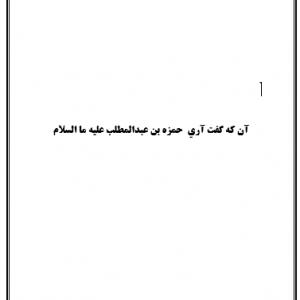 image-1-1147