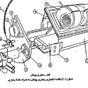 image-1-2316