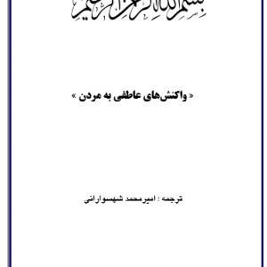 image-1-272