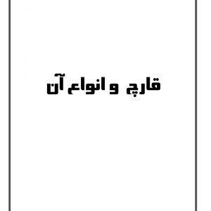 image-1-29