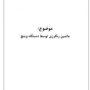 image-1-83