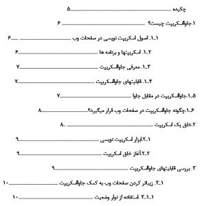 image-1-86